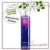 Bath & Body Works / Fragrance Mist 236 ml. (Dark Kiss)