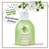 The Body Shop / Body Splash 300 ml. (Virgin Mojito)
