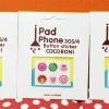 สติ๊กเกอร์แต่งปุ่ม Button sticker สำหรับ ไอโฟน/ipad/itouck