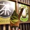 Uji-en : ครบเครื่องเรื่องชาเขียว