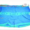 กางเกงในชาย บ๊อกเซอร์ GG สีฟ้า A020