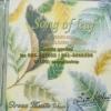 CD Green Music จำรัส เศวตาภรณ์ เพลงบรรเลง ชุด song of leaf
