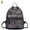 กระเป๋าเป้/สะพาย Beibaobao รุ่น 21234 สีดำ