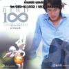 CD+DVD Bird 100 เบิร์ด ร้อยเพลงรักไม่รู้จบ ชุด4 รักข้ามขอบฟ้า