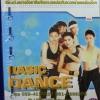 VCD Basic dancer (ฟ้า)