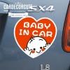 BABY IN CAR - สติกเกอร์ตกแต่งรถยนต์ Baby in car