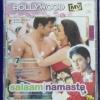VCD Bollywood ชุด7