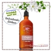 Bath & Body Works Aromatherapy / Body Lotion 192 ml. (Comfort - Vanilla & Patchouli) #NEW