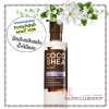 Bath & Body Works / Body Lotion 230 ml. (Cocoshea Coconut) *Limited Edition