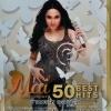 MP3 ใหม่ เจริญปุระ 50 Best hits
