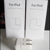 ปลั๊กชาร์จ iPhone และ IPAD แบบหัวใหญ่
