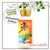 Bath & Body Works / Body Lotion 236 ml. (Golden Pineapple Luau) *Limited Edition