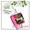 Bath & Body Works / Wallflowers Fragrance Refill 24 ml. (Honeysuckle & Freesia)