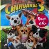 DVD การ์ตูนดิสนีย์ เรื่องคุณหมาไฮโซ โกบ้านนอก ชิวาว่า3