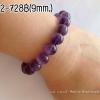 AT02 ข้อมืออาเมทิชแท้สีธรรมชาติหินเพิ่มพลัง amethyst bracelet 9mm.