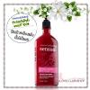 Bath & Body Works Aromatherapy / Body Lotion 192 ml. (Sensuality - Jasmine Vanilla)