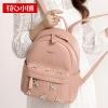 กระเป๋าเป้สะพาย สีชมพูอ่อน-Axixi