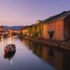 Otaru Canal Cruise : ล่องเรือที่คลองโอตารุ