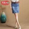 JY24555#กางเกงยีนส์