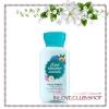 Bath & Body Works / Travel Size Body Lotion 88 ml. (Iced Coconut Coolada) *Limited Edition