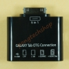 Connection Kit 5 in 1 สำหรับ Galaxy Tab