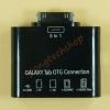 Connection Kit 5 in 1 สำหรับ Galaxy Tab