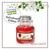 Yankee Candle / Small Jar Candle 3.7 oz. (Cherries On Snow)