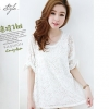 Best N Eve เสื้อผ้าลูกไม้ รุ่น Y-09B3 - White Lace Shirt with Bow Sleeves