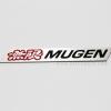 เพจ Mugen เล็กโลโก้ญี่ปุ่นสีแดงเงิน
