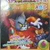 VCD สอน ABC แมวเหมียวจอมซน ทอมแอนด์เจอร์รี่ แผ่นที่4