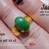JP22Rหัวแหวนหยกพม่าแท้สีธรรมชาติ100%พลอยดิบไม่เผา 3.0 ct.