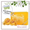 The Body Shop / Premium Selection Gift Set (Honeymania) *แนะนำสินค้าสุดคุ้ม