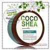 Bath & Body Works / Aloe Gel Lotion 226 ml. (Cocoshea Cucumber) *Limited Edition