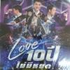 DVD คอนเสิร์ต บี้ สุกฤษฎิ์ Love 10ปี ไม่มีหยุด