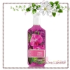 Bath & Body Works / Deep Cleansing Hand Soap 236 ml. (Aloha Orchid)