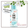 Victoria's Secret Pink / Body Mist 250 ml. (Vibe With The Tide) *Limited Edition