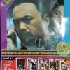 DVD หนัง All in one ชุดที่12 (ขงจื้อ)