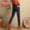 JY24711#กางเกงยีนส์