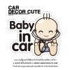 BABY MAMA IN CAR - สติกเกอร์ตกแต่งรถยนต์ Baby Mama in car