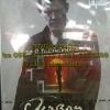 DVD หนังฝรั่ง โอลด์บอย เปิดบัญชีแค้น