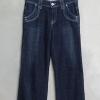 กางเกงยีนส์ EDWIN (Made in JAPAN)