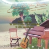 CD Green Music จำรัส เศวตาภรณ์ เพลงบรรเลง ชุด Piano on the beach