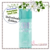 Victoria's Secret Pink / Shimmer Body Mist 250 ml. (Cool & Bright)