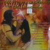 VCD หนังอินเดียกามาสุตรา3