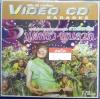 VCD บันทึกภาพการแสดงสดคอนเสิร์ต สาวเสียงพิณ จินตหรา พูนลาภ ชุด1
