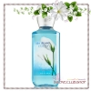 Bath & Body Works / Shower Gel 295 ml. (Sea Island Cotton) *NEW