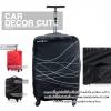 Samsonite Luggage protective cover - ถุงคลุมกระเป๋าเดินทาง ผ้าคลุมกระเป๋าเดินทาง กันรอย กันน้ำ กันฝุ่น กันกระเป๋าเปิด