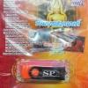 USB+เพลง รวมบทสวดมนต์ ชุด3
