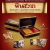 DVD Boxset ละคร พิษสวาท