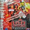 VCD หนังไทยเด็กระเบิดยืดแล้วยึด